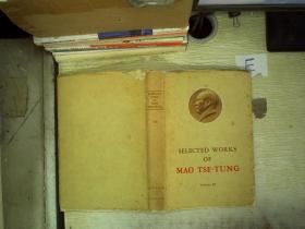SELECTED WORKS OF MAO TSE-TUNG Volume III 毛泽东文选第三卷