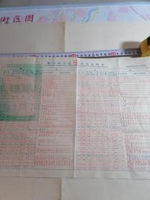 鞍山站旅客列车时刻表   50件以内商品收取一次运费。