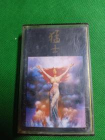 《猛士  的士高 第二集》老磁带,香港FACE唱片供版 太平洋影音出版
