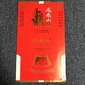 烟标-凤凰山
