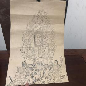 D-0077海外回流 清代 《 不动明王法相 童子木版画》尺寸:42*28厘米