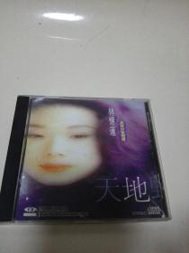 林忆莲柔情白金精选CD