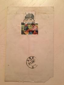 文革语录封实寄封:贴文17赤脚医生邮票一枚、普票一枚,航空封,云南昆明黑龙潭植物所寄江苏南通中成药厂,1970.3.2云南寄出,1970.3.5到达南通,双戮清