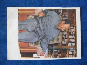 16開毛主席書房坐像一張
