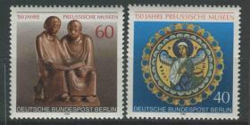 德國郵票 西柏林 1980年 普魯士博物館150周年 繪畫雕塑文物 2全新