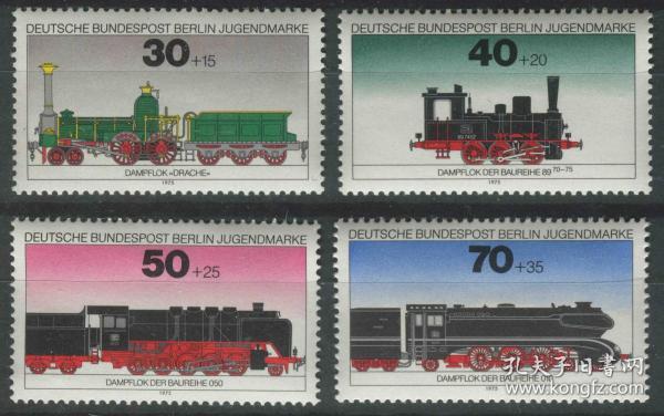 德國郵票 西柏林  1975年 青少年附捐 火車 電動機車 4全新