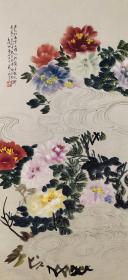 中国美协山东分会常务理事、中国美术家协会会员【王小古】花卉真迹