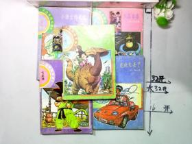 七龙珠:大战黑绸军卷(1、2、3、4、5)全五本合售