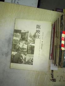 艺术家工作室西中文.