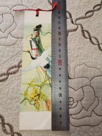 書簽:仕女圖(5cm×19cm)