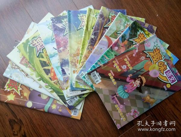 趣味语文2014年12册全(原价90元)