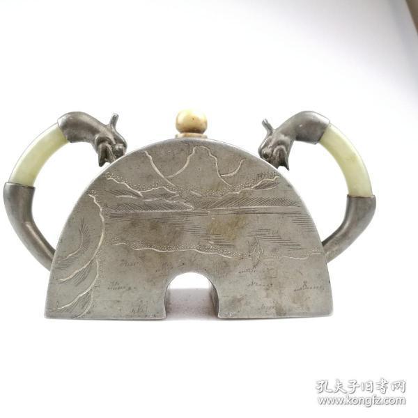 清代老錫壺古玩異性錫壺嵌玉刻花題詩橋形錫壺古董茶具錫制品