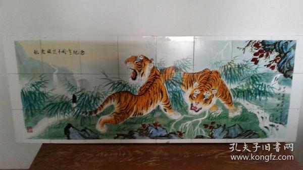 瓷板畫(紀念唐山大地震抗震救災十周年特別制作)