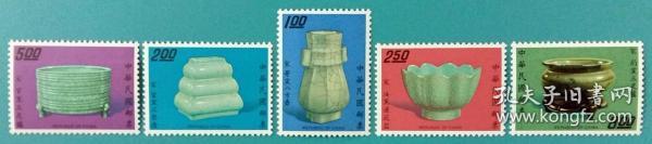 274臺灣郵票特專99歷代名瓷郵票宋瓷5全新 原膠全品