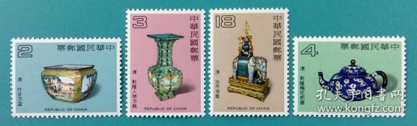 429臺灣郵票特專191古代琺瑯器郵票72年版4全新 原膠全品
