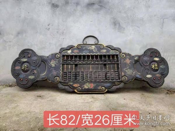 【算盤】如意造型吉祥如意福壽安康,案上擺件、掛件……在過去是古人家中不可缺少的吉祥之物寓意好…