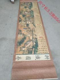耕織圖卷,手繪絲絹畫,完整無損,成色如圖,保存完好。