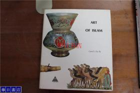 Art of  islam  伊斯蘭藝術鑒賞  包括建筑  雕刻 繪畫等  約16開   比較厚   包郵