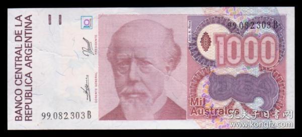 阿根廷1000奧斯特(1988-90年版)