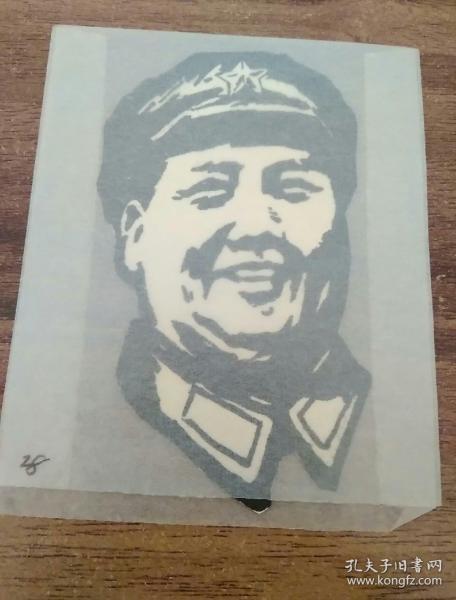 木刻版印制毛主席頭像