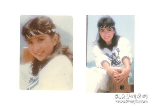 陳秀珠早期香港星輝圓角照片1張 香港卡1張合售