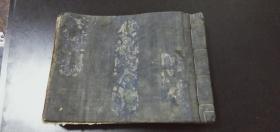 """手抄本--380多面內容有關于""""建國軍""""糧餉方面的,以及其他賬目,全部寫滿,夾帶兩個54年的選民證(原件出售)!"""