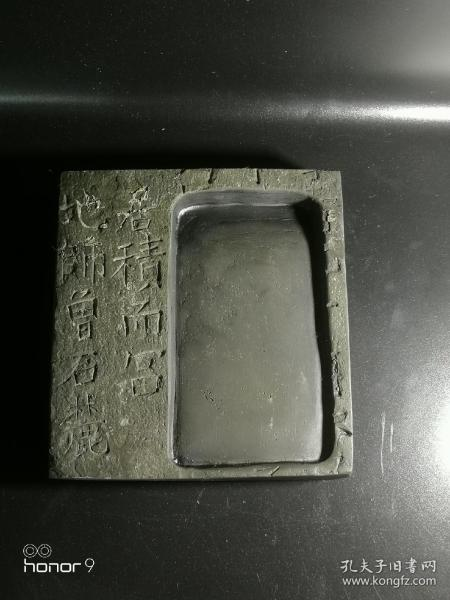 宋??文字殘碑殘石改硯品相如圖尺寸12*11.5*2