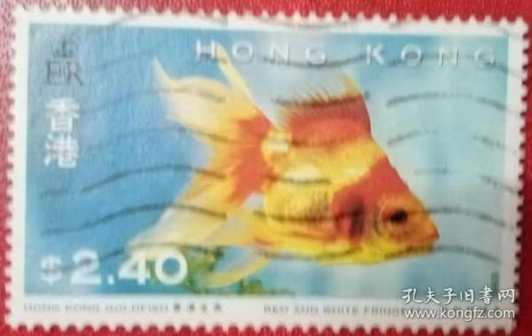 1993年 香港金魚郵票 鶴頂紅 信銷票1枚