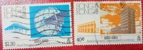 1983年香港郵票天文臺舊散票2枚