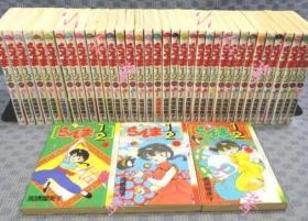 【預定】中古漫畫亂馬1/2全38卷完結日文原版單行本可訂全新