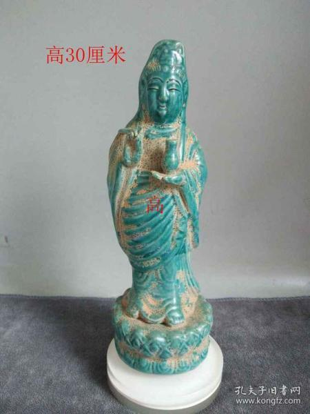 宋代柴窯雕觀音菩薩佛像