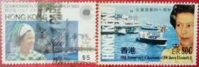 香港1992年女皇登基40周年等舊票2枚