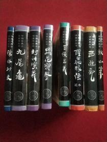 中国古典小说普及丛书——《 狄公案》《西游记》《醒世姻缘传》足本,《三侠五义》《品花宝鉴》《封神演义》《九尾龟》《儒林外史》8本精装合售