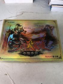 三国大战英雄2(297张卡牌)