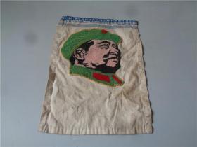 文革时期毛主席绣像