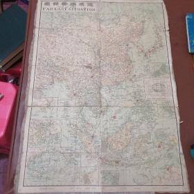 民国老地图《远东现势详图》,中华民国三十年二月初版,上海亚光舆地学社发行