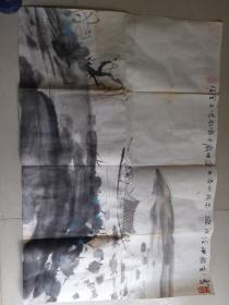 中国书画研究会副会长 王家银 国画一幅