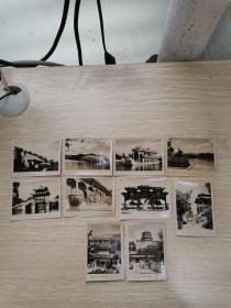 五十年代老照片:万寿山风景(10张全)