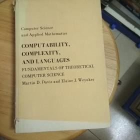 COMPUTABILITY,COMPLEXITY,AND LANGUAGES(京)