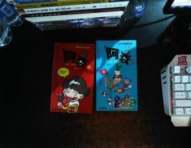 漫画party:阿衰on line  1 .25两本合售