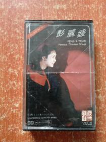 磁带 长城歌谣(2)