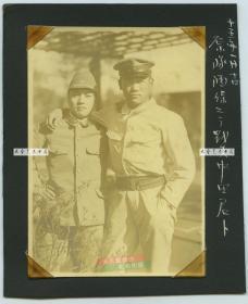 民国1940年左右驻扎在河北保定天津一带的日军助广部队长坂队士兵合影老照片