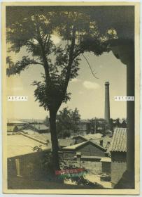 民国1940年左右驻扎在河北保定天津一带的日军助广部队长坂队,中队长室向外眺望陆军病院医院老照片,附近的烟囱极有可能是天津小刘庄裕元纱厂的烟囱,14.7X10.6厘米