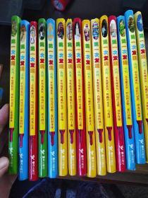 第一次发现丛书 (手电筒系列)15本合售
