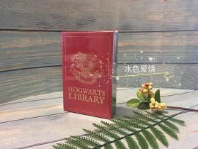 绝版全新塑封美版哈利波特霍格沃茨图书馆老版绝版hogwarts library box set