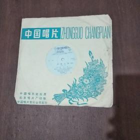 黑胶唱片 沪剧 芦荡火种 唱段