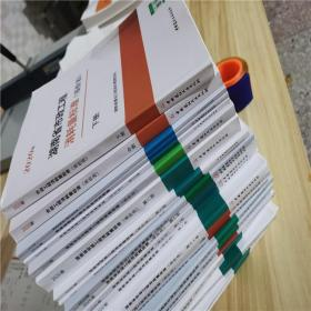 湖南省建设工程造价依据_2020年版湖南省建设工程消耗量定额全23册