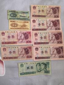 四版旧人民币一组