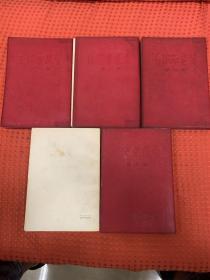 毛泽东选集,五本五卷一套全,繁体竖版,红塑皮本,全品未阅