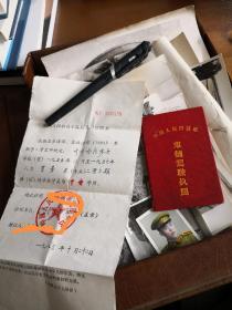 老照片,军人家庭照片约200张,齐齐哈尔步兵学院,附带汽车驾驶执照一本和学历证明书